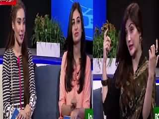 Ab Mein Bolun Ke Na Bolun – 5th August 2015