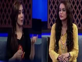 Ab Mein Bolun Ke Na Bolun – 6th September 2015