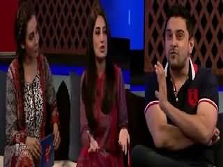 Ab Mein Bolun Ke Na Bolun (REPEAT) – 1st September 2015