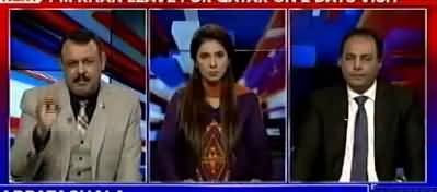 Ab Pata Chala (Sahiwal Incident, Questions on CTD) - 21st January 2019