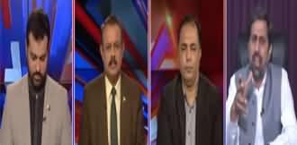 Ab Pata Chala (Across The Board Accountability) - 6th August 2020