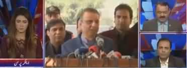 Ab Pata Chala (Aleem Khan's Arrest, Opposition Worried) - 7th February 2019