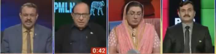 Ab Pata Chala (Ali Jahangir Hazir Ho) - 16th March 2018