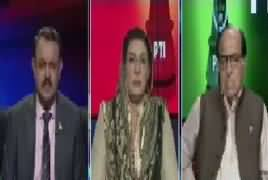 Ab Pata Chala (Another Shock For Sharif Family) – 13th November 2017