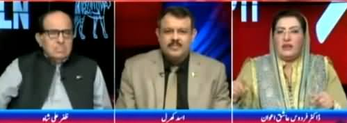 Ab Pata Chala (Army Chief Ka Clear Paigham) - 19th September 2017