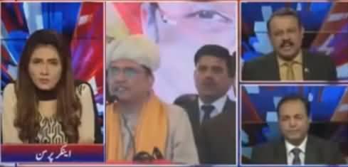 Ab Pata Chala (Asif Zardari's Political Future) - 9th January 2019