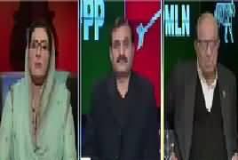Ab Pata Chala (Axact Ke Khilaf Propaganda) – 19th January 2018