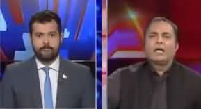 Ab Pata Chala (Azad Kashmir Election 2021) - 20th July 2021