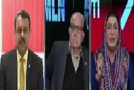 Ab Pata Chala (Bharat Ka Makroh Chehra) – 8th January 2018