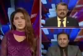 Ab Pata Chala (Bilawal, Zardari Ki NAB Peshi) – 20th March 2019