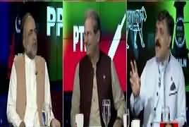 Ab Pata Chala (Can Policies Be Changed?) – 29th March 2017