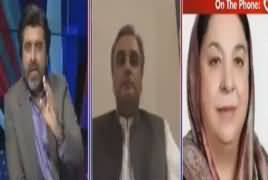 Ab Pata Chala (Candidates Assets In Front of Public) – 20th June 2018