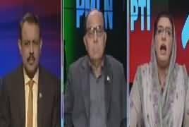 Ab Pata Chala (Chairman Senate Kis Party Ka Hoga) – 5th March 2018