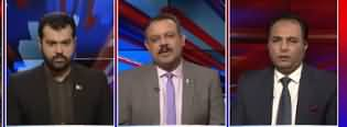 Ab Pata Chala (Changes in Punjab Cabinet) - 26th November 2019