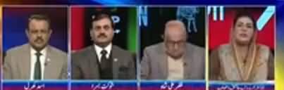 Ab Pata Chala (CM Balochistan Resigned) - 9th January 2018