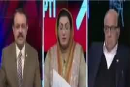 Ab Pata Chala (Daniyal Aziz Ki Adalat Mein Paishi) – 7th February 2018