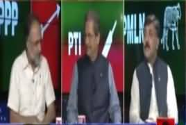 Ab Pata Chala (Dawn Leaks & Other Issues) – 18th April 2017