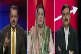 Ab Pata Chala (DG NAB Kis Ke Wafadar?) – 2nd November 2017
