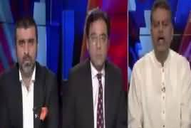 Ab Pata Chala (Discussion on Current Issues) – 12th September 2018