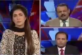 Ab Pata Chala (Discussion on Current Issues) – 18th February 2019
