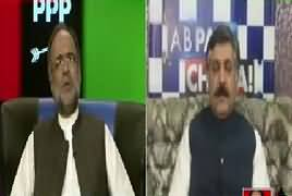 Ab Pata Chala (Discussion on Current Issues) – 19th May 2017