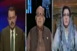 Ab Pata Chala (Discussion on Current Issues) – 20th April 2018