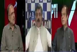 Ab Pata Chala (Discussion on Current Issues) – 23rd May 2017