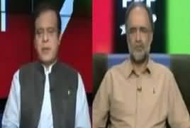 Ab Pata Chala (ECP Ka Clear Message) – 9th August 2017