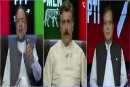 Ab Pata Chala (Eid Special Show) – 27th June 2017