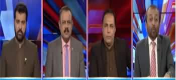 Ab Pata Chala (Farooq Sattar Exclusive Interview) - 9th July 2020