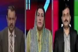 Ab Pata Chala (Fawad Hassan Fawad in Trouble) – 29th March 2018