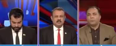 Ab Pata Chala (Foreign Funding Case: Imran Khan's Challenge) - 20th January 2021