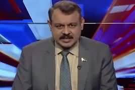 Ab Pata Chala (GHQ Mein Bhi Tabdeeli) – 31st August 2018