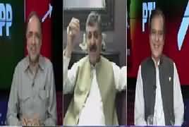 Ab Pata Chala (Hakumat Mushkil Mein) – 13th July 2017