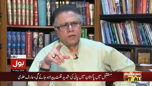 Ab Pata Chala (Hassan Nisar Exclusive Interview) - 14th September 2018