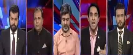 Ab Pata Chala (Historical Budget 2021 Presented) - 11th June 2021