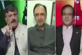 Ab Pata Chala (Hussain Nawaz Ki JIT Mein Phir Paishi) – 4th July 2017