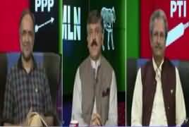 Ab Pata Chala (Imran Khan Vs Asif Zardari) – 24th April 2017