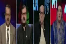 Ab Pata Chala (Insaf Jald Hone Wala Hai) – 1st January 2018