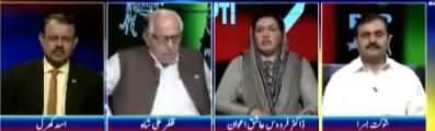 Ab Pata Chala (Investigations Against Asad Durrani) - 29th May 2018