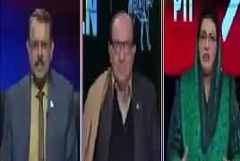 Ab Pata Chala | 11th December 2017 | BOL News UHD