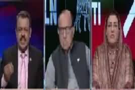 Ab Pata Chala (Ishaq Dar Ke Kaale Dhan Ka Case) – 18th October 2017