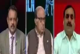 Ab Pata Chala (Ishaq Dar Ki Chutti) – 8th May 2018