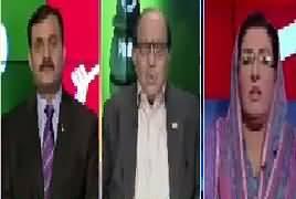 Ab Pata Chala (Ishaq Dar Not Resigning) – 16th November 2017