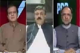 Ab Pata Chala (Jamshed Dasti Per Tashadad) – 29th June 2017