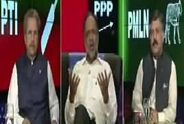 Ab Pata Chala (Jindal's Meeting with Nawaz Sharif) – 27th April 2017