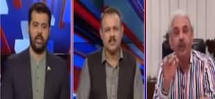Ab Pata Chala (Judge Video Scandal Case) - 3rd July 2020