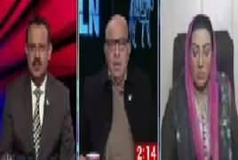 Ab Pata Chala (Kasur Mein Bachon Se Ziadati) – 12th January 2018