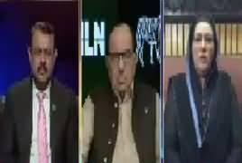 Ab Pata Chala (Khawaja Asif Ka Bayan) – 29th September 2017