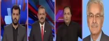 Ab Pata Chala (Lobbying Against Imran Khan) - 25th June 2020